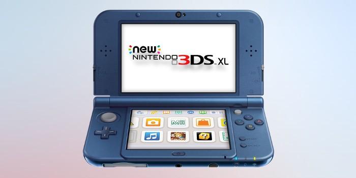 Así son los baneos contra las Nintendo 3DS modificadas sin permiso