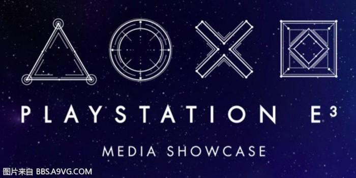 Rumor para el E3: Sony podría presentar una Playstation 4 Portable