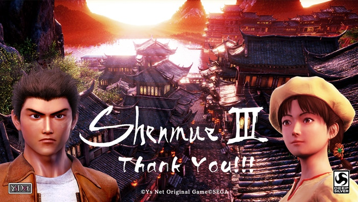 Vuelve Ryu con nuevas capturas de Shenmue III