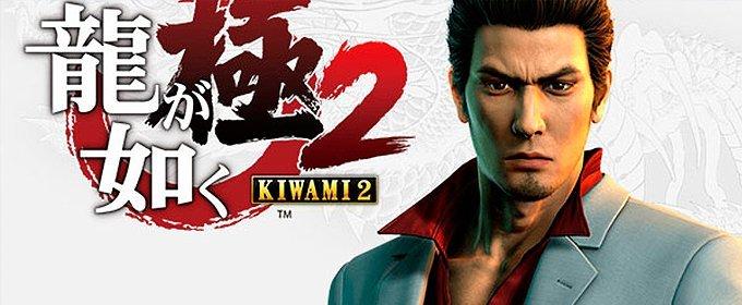 Yakuza Kiwami 2 disponible el 28 de agosto en occidente