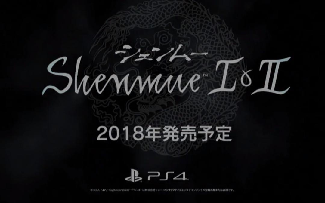 Shenmue I y II anunciados para PS4, One y PC, salida en 2018