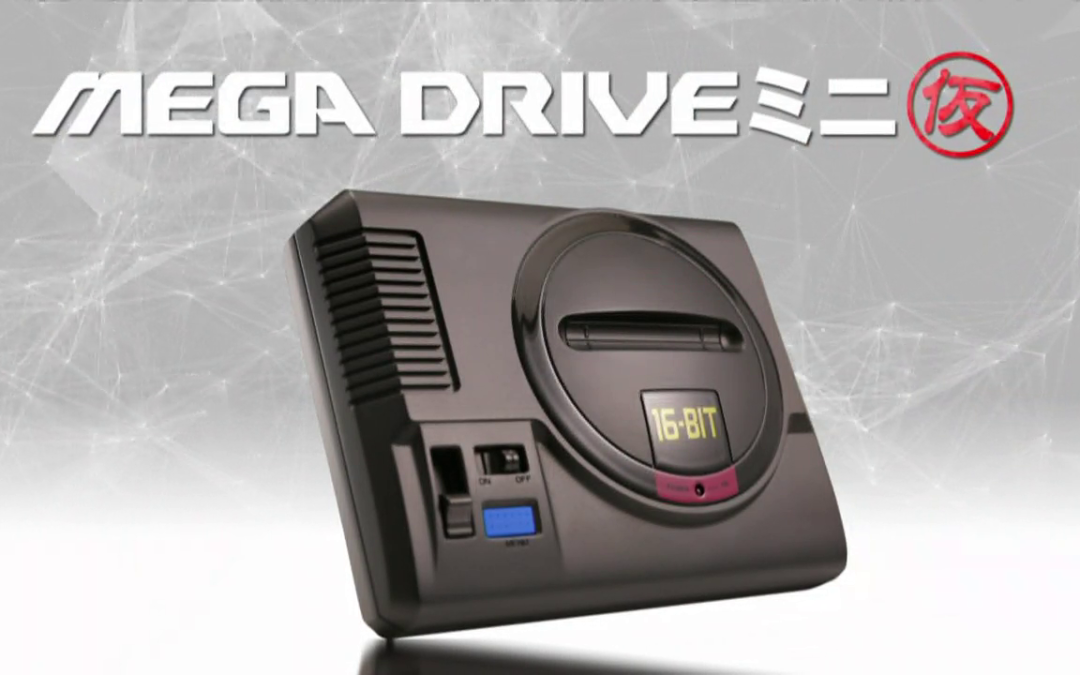 SEGA: Mega Drive mini, nuevo Sakura Wars, SEGA Ages y Valkyria Chronicles en Switch