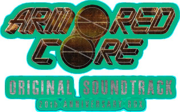 Anunciada recopilación de BSOs por el 20 aniversario de Armored Core