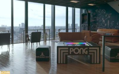 Mesa de centro Pong a la venta el mes que viene en Japón