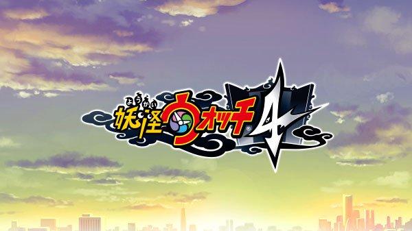 Primera imagen de Yo-Kai Watch 4