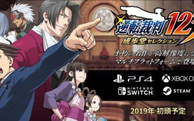 Phoenix Wright: Ace Attorney Trilogy disponible a principios de 2019 en PS4, One, Switch y PC