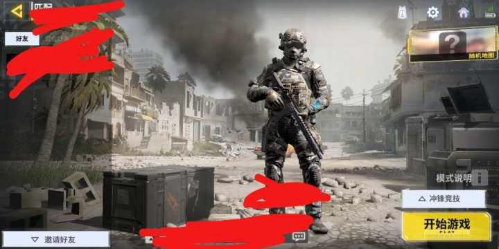 Imágenes filtradas del Call of Duty para móviles de Tencent