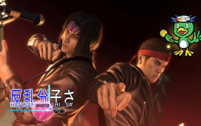 Yakuza 0: mucho más que peleas y luchas de mafiosos